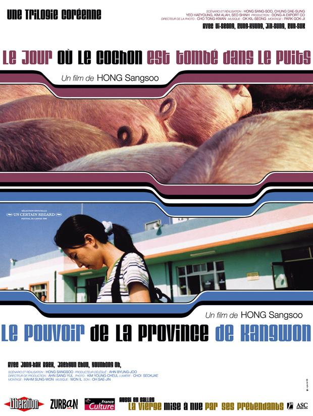cochon-fiche-film