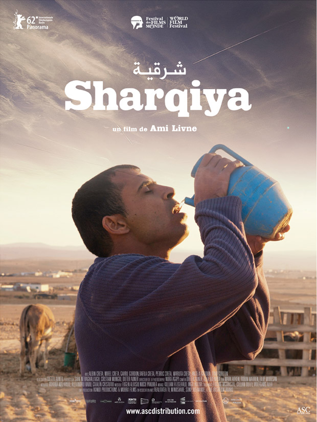 sharqiya-fiche-film
