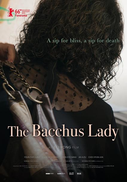 bacchuslady-aff